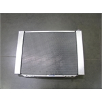 Garage Sale - AFCO Ford Style Race Radiator, 27-3/8 X 19-1/2