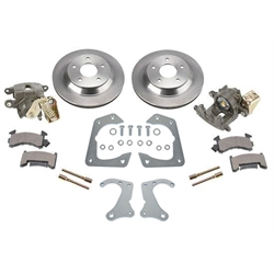 GM 7.5 Inch 10 Bolt Bolt-On Rear Brake Kit w/ E-Brake