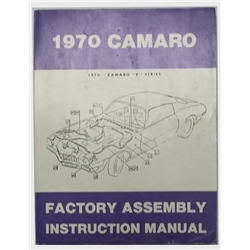 Dave Graham Factory Assembly Instruction Manual for 1970 Camaro
