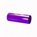 Garage Sale - AFCO Purple Colored Plastic, 22 Inch