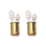 Super Brite Quartz Halogen Tail Lamp 1157 Bulbs