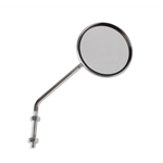 Pedal Car Midwest Studebaker/Garton Kidillac Rear View Mirror, Chrome
