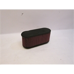 Garage Sale - Speedway Molded Air Box, 2.435 Inch Boot I.D., 5 Inch Tall