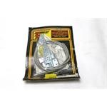 Garage Sale - Trans Dapt 9376 Inside Hood Release Lock Kit