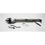 Garage Sale - Standard GM 5-Position Tilt Steering Column, 30 Inch, Column Shift, Plain