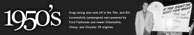 Speedway Motors - 1950's History